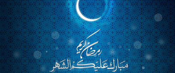 Online Famous Muslim Astrologer