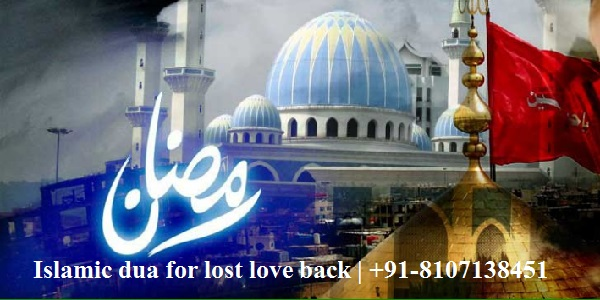 Islamic dua for lost love back